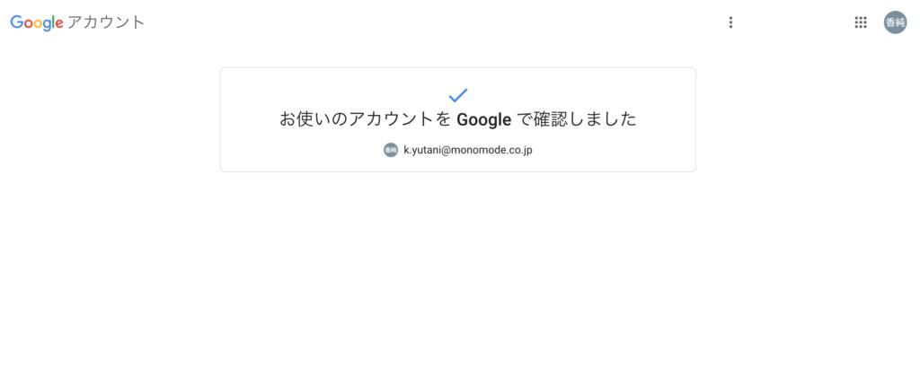 YahooAD_連絡先3